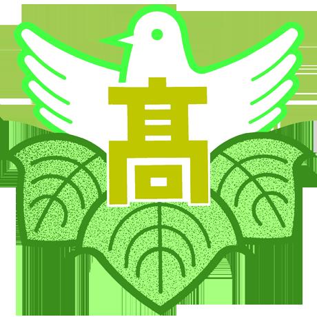 高等 学校 香芝 香芝高校(奈良県)の評判