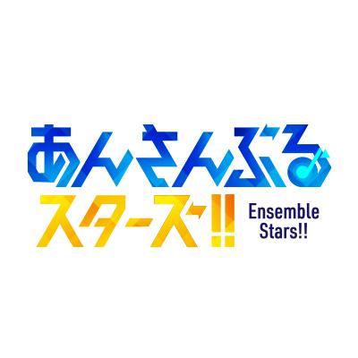 あんさんぶるスターズ!!【公式】 @ensemble_stars