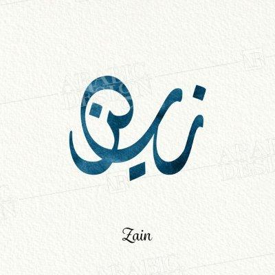 I_m_Zayn