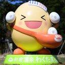 toyama_photo