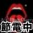 cohiro_10