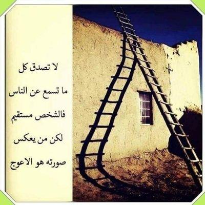 @Ben M'hidi