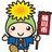 @okechan_okegawa