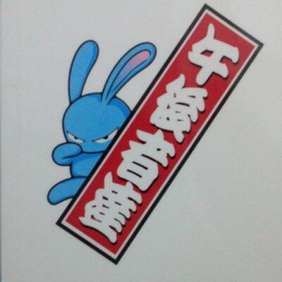 2時台 ■1/31にアルバム『キラーチューンしかねえよ』をリリースした ゴールデンボンバー のメンバー全員からから届いた10万人タイトルコールをO.A!