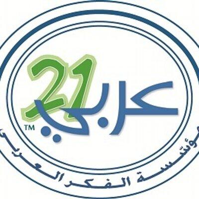 نقطة وأول السطر تقرير عربي21 12