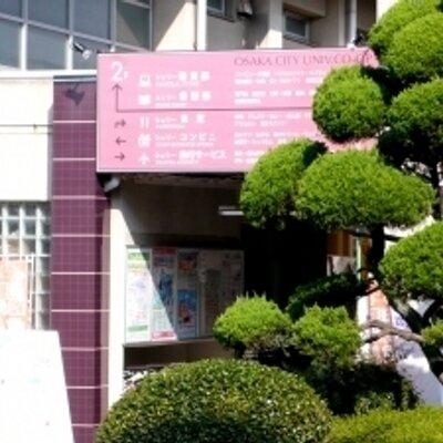 大阪 市立 大学 生協