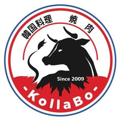 韓国料理・焼肉 KollaBo(コラボ) @kollabo24