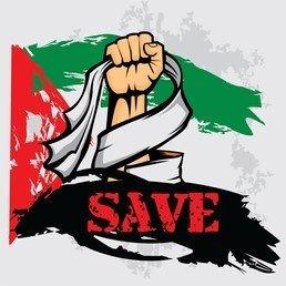 Save Gaza Token-(-GAZA-)-token-logo