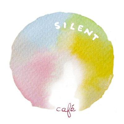 Silent Cafe(サイレント・カフェ) - 三鷹市 - Cafe