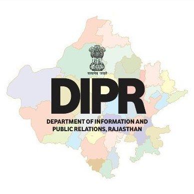 DIPR Rajasthan Fact Check