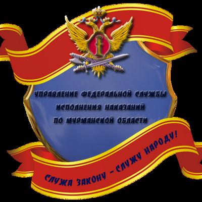 Картинки ко дню начальника отряда фсин россии печенье огуречном