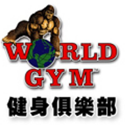 world gym taiwan worldgymtaiwan twitter. Black Bedroom Furniture Sets. Home Design Ideas