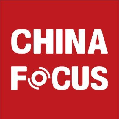 @China__Focus