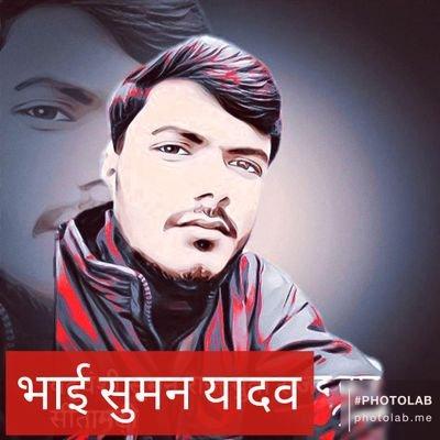 @BhaiSumanYadav5 Profile picture