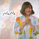 Nana_bom2