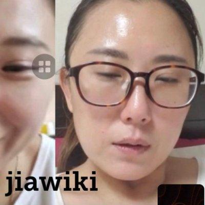 jian lee