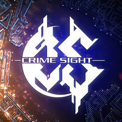 CRIMESIGHT公式