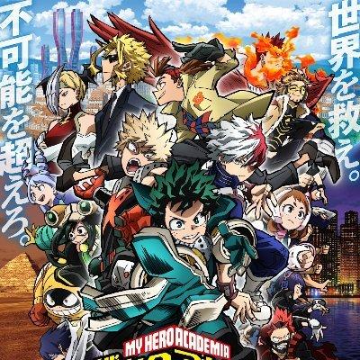 Watch My Hero Academia Movie 3 Full Movie Online Watchmyheroaca6 Twitter