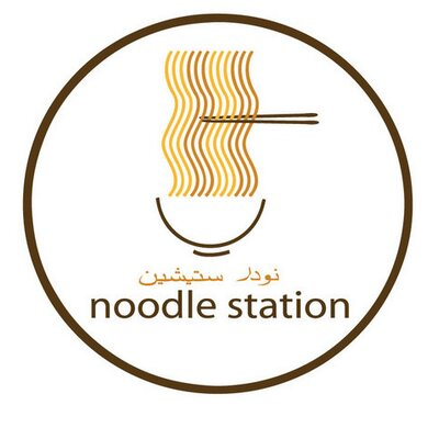 Noodle Station On Twitter Nasi Goreng Makanan Yang Simple Dan