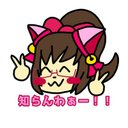 yuuki_r18uraura