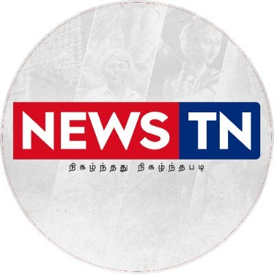 NEWS TN