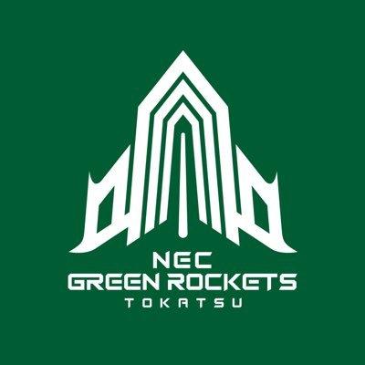 NECグリーンロケッツ東葛 /NEC GREEN ROCKETS TOKATSU (@nec_gr_official) | Twitter