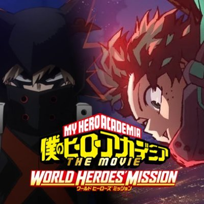 My Hero Academia World Heroes Mission Film Complet Worldheroes Vf Twitter
