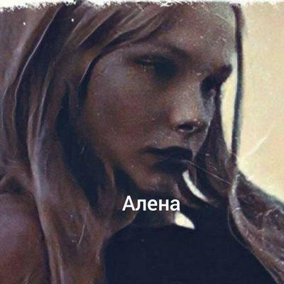 Алена 🏳️⚧️ (@AlenaTgirl )