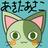 秋田ガラパゴス麻子@東スポのアイコン