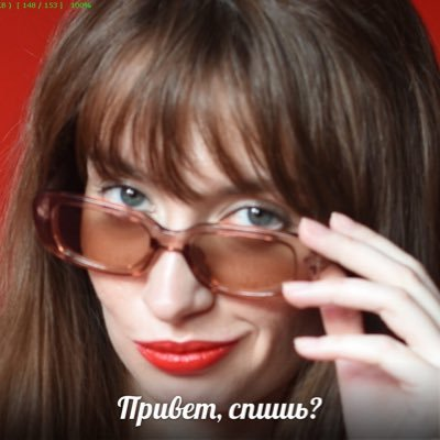 Катя Самусева (@Saamuseva)