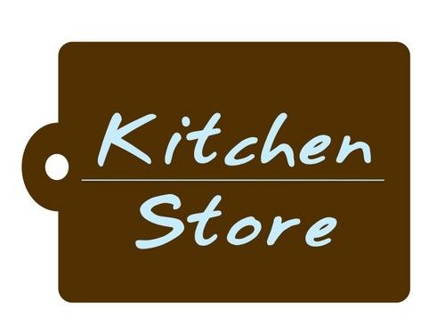 Kitchen Store Logo the kitchen store (@dkitchenstore)   twitter