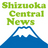 The profile image of Shizu_Cent_News