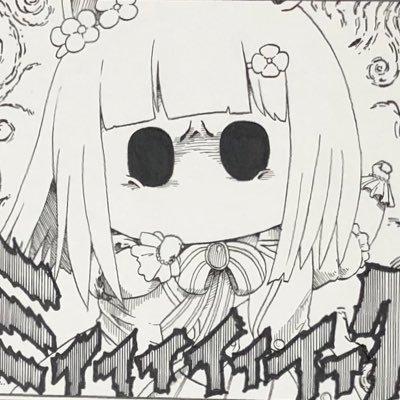 by爪(ツイッター支部)