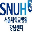 서울대학교병원 강남센터 (@SNUHGangnam) Twitter