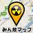 みんなでつくる放射線量マップ bot