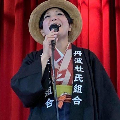 SAYOKOチャンネル