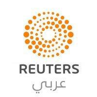 Reuters | عربي