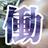 makito_jp