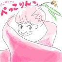 Peccolin_nanami
