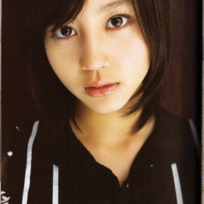 Yui Watanabe Avatar