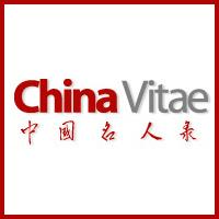 ChinaVitae