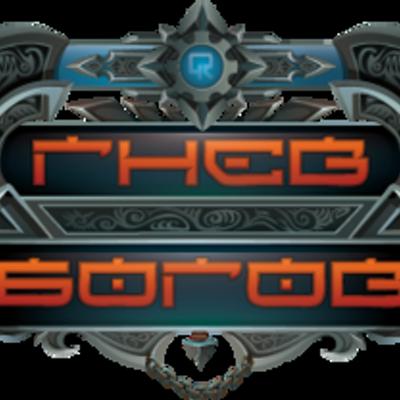 игра богов три в ряд онлайн без регистрации