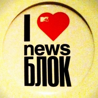@newsblockmtv