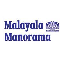 malayala manorama e paper Malayala manorama alappuzha edition readers page, alappula, india 10,082 likes 8 talking about this all details about malayala manorama alappuzha.