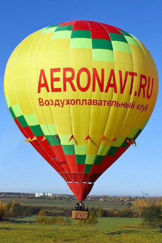 полет на шаре в Москве