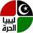 Libya Al Hurra
