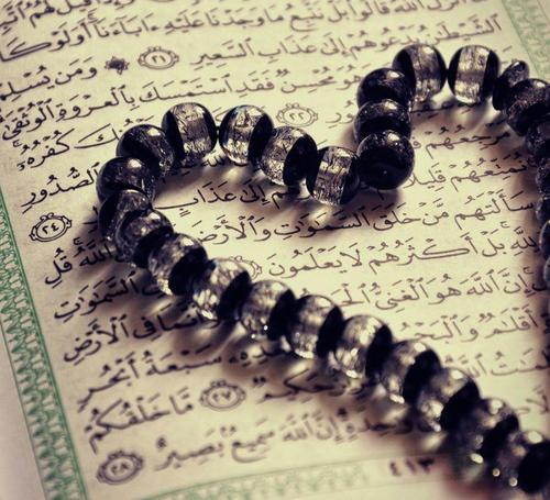 Открытку, исламские красивые картинки с надписью про любовь