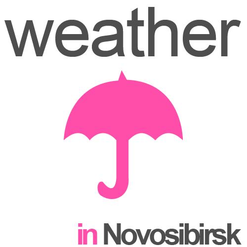 Погода на трассе м4 дон погода на завтра