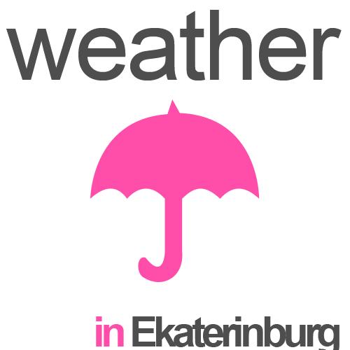 Прогноз погоды санкт-петербурга на неделе
