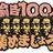 yuta_jp_jp